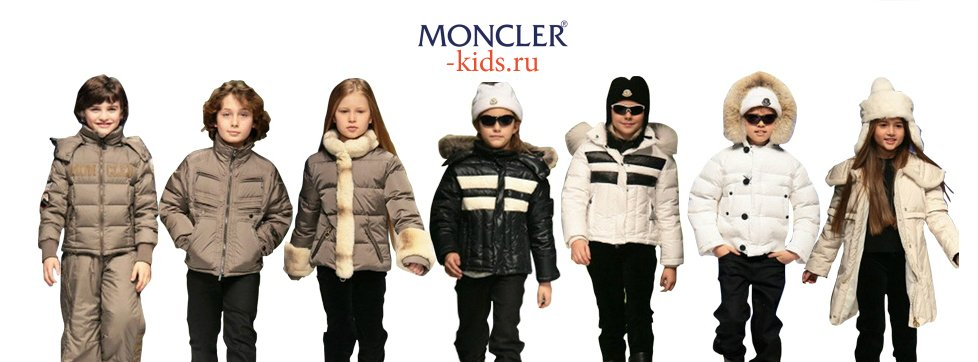 https://mon-kids.ru/images/upload/Monkler-distr.jpg